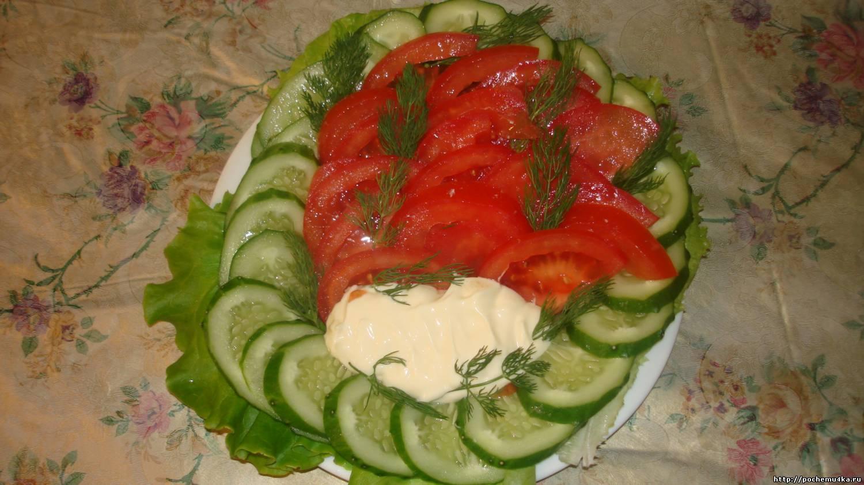 Красивая овощная нарезка с пошаговым фото