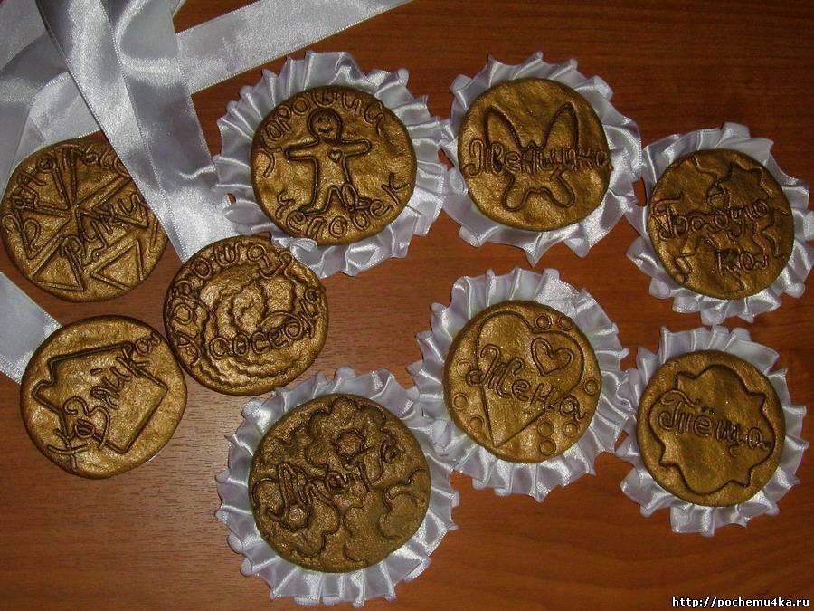 Как сделать медали из бумаги своими руками