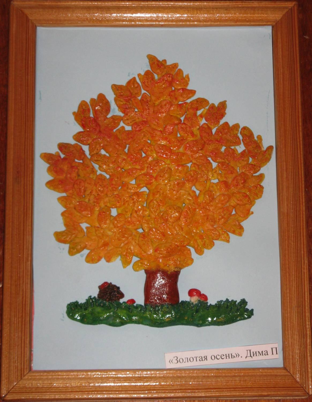 Аппликация. Осеннее дерево своими руками для детского сада