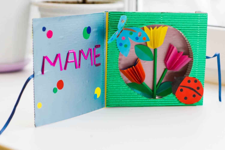 Как сделать открытку маме на день мамы  282