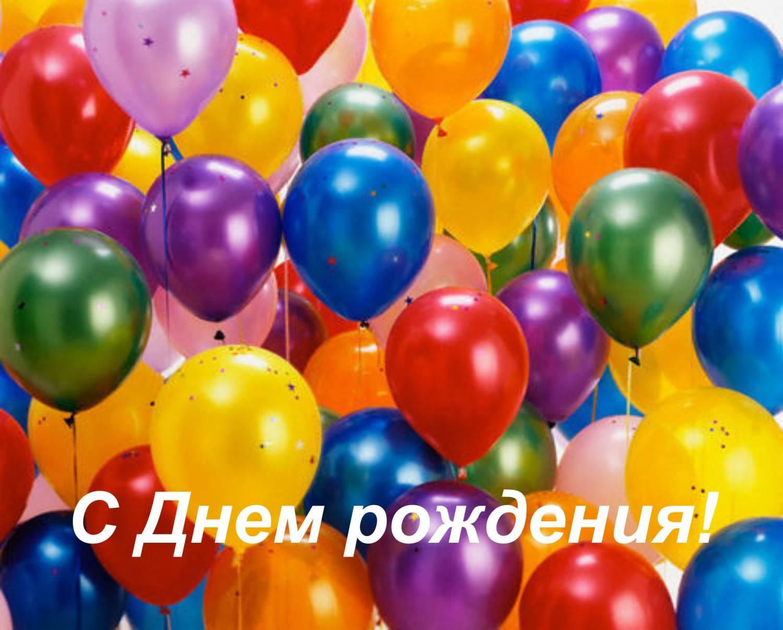 Наташенька с днем рождения