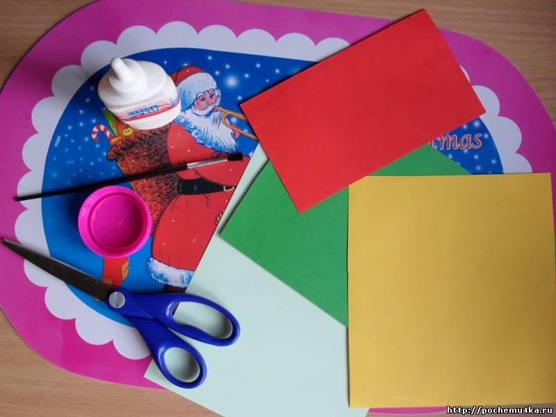 Что можно сделать из картона и цветной бумаги без клея своими руками 80