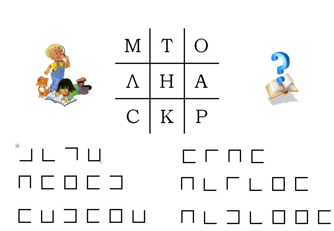 Программа занятий айкидо для детей