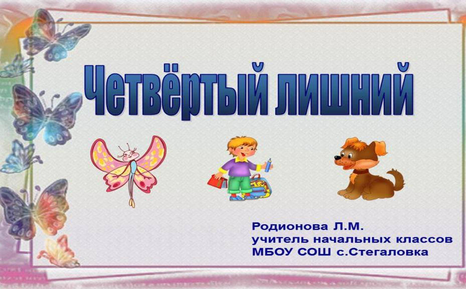 Права ребёнка википедия