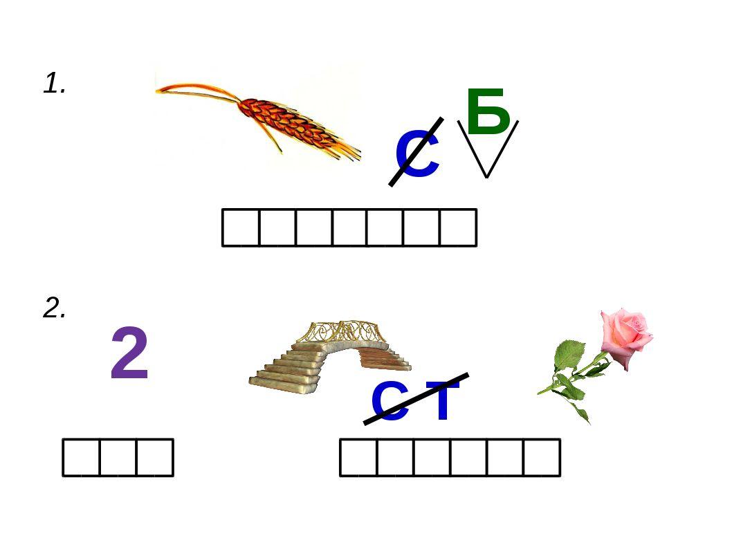ребусы из сказок в картинках с ответами каждая модель
