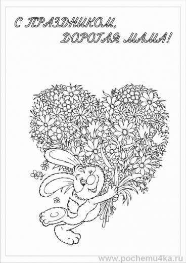 Подписать открытка на свадьбу