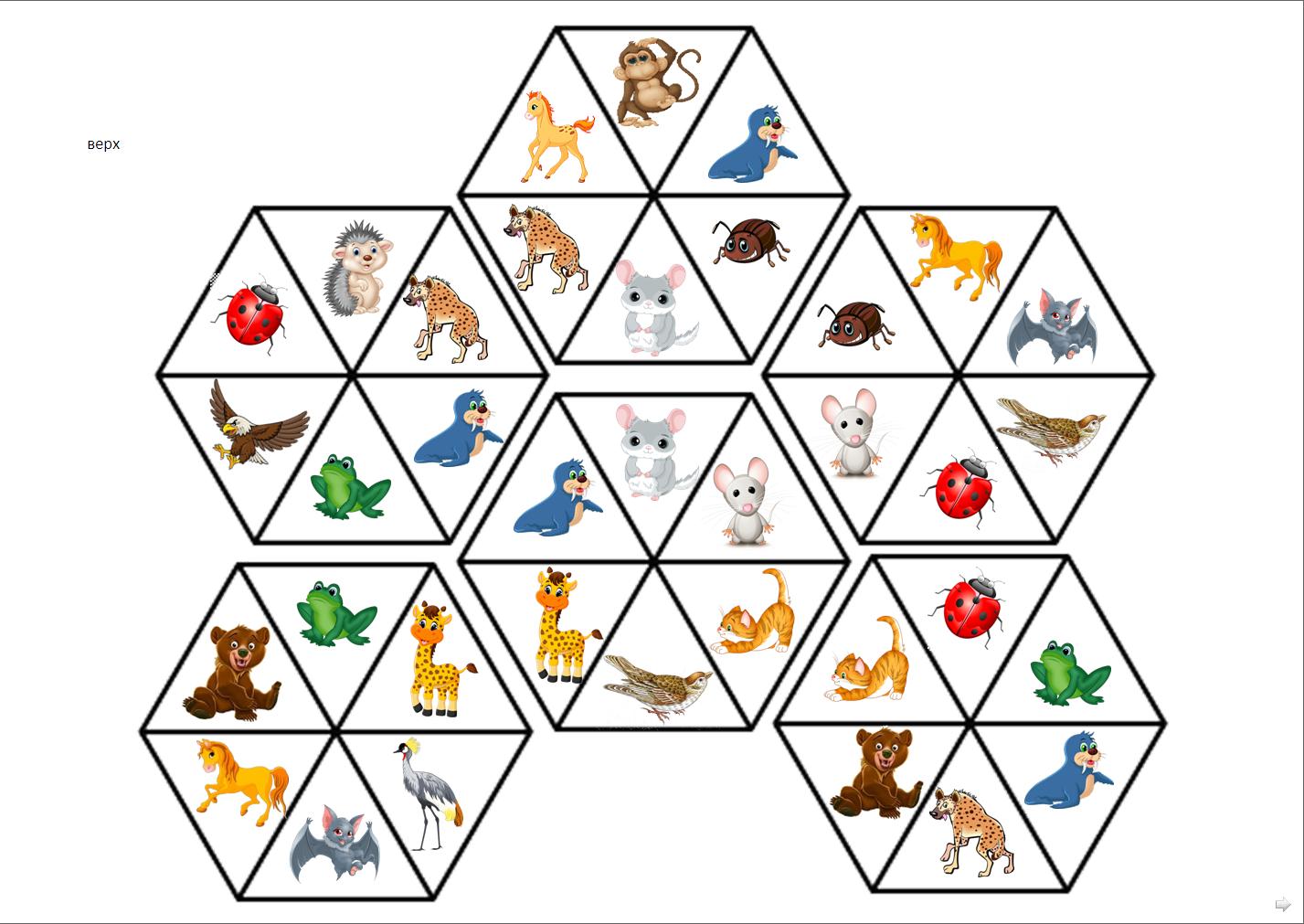 Дидактические игры - Начальные классы - Обучение и развитие