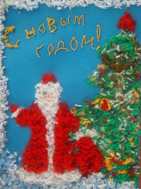 Изображение детей открытка