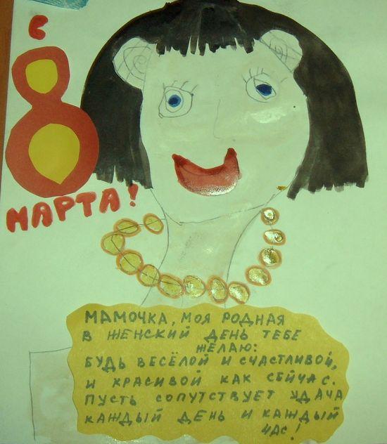 Мультфильм Каникулы в Простоквашино (1980 ) HD