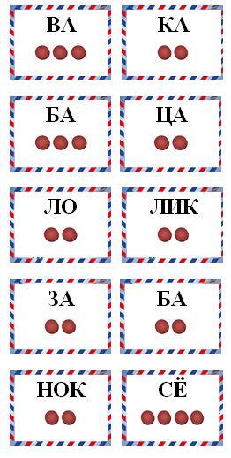 http://pochemu4ka.ru/_ld/28/37453377.jpg