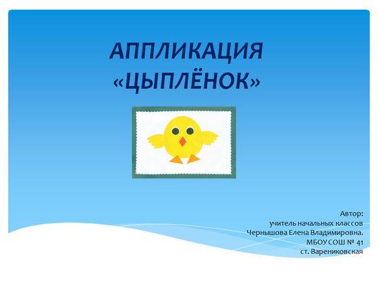 орусча кыргызча создук китеп