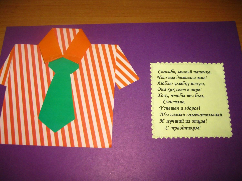 Открытки из бумаги и картона на день рождения