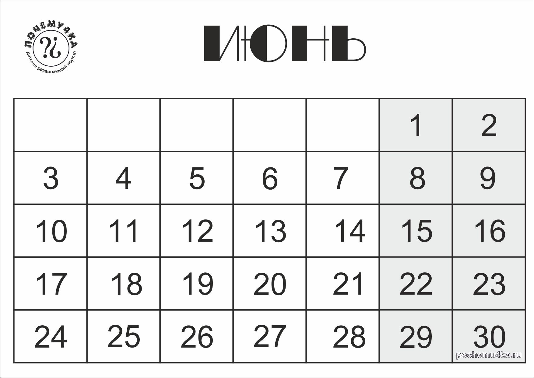 Церковный календарь имен на октябрь для девочек
