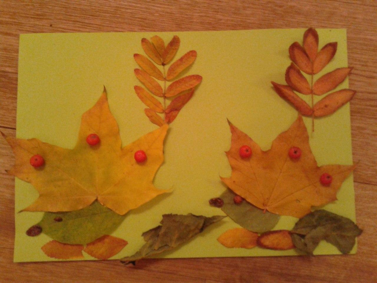 Ежик из сухих листьев 43