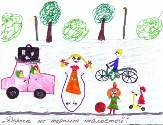 детям не рисунки дорога игрушка