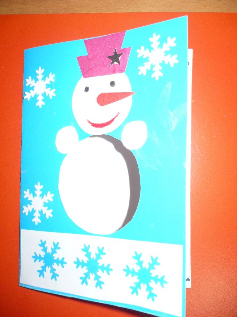 Аппликация на рождественской открытке
