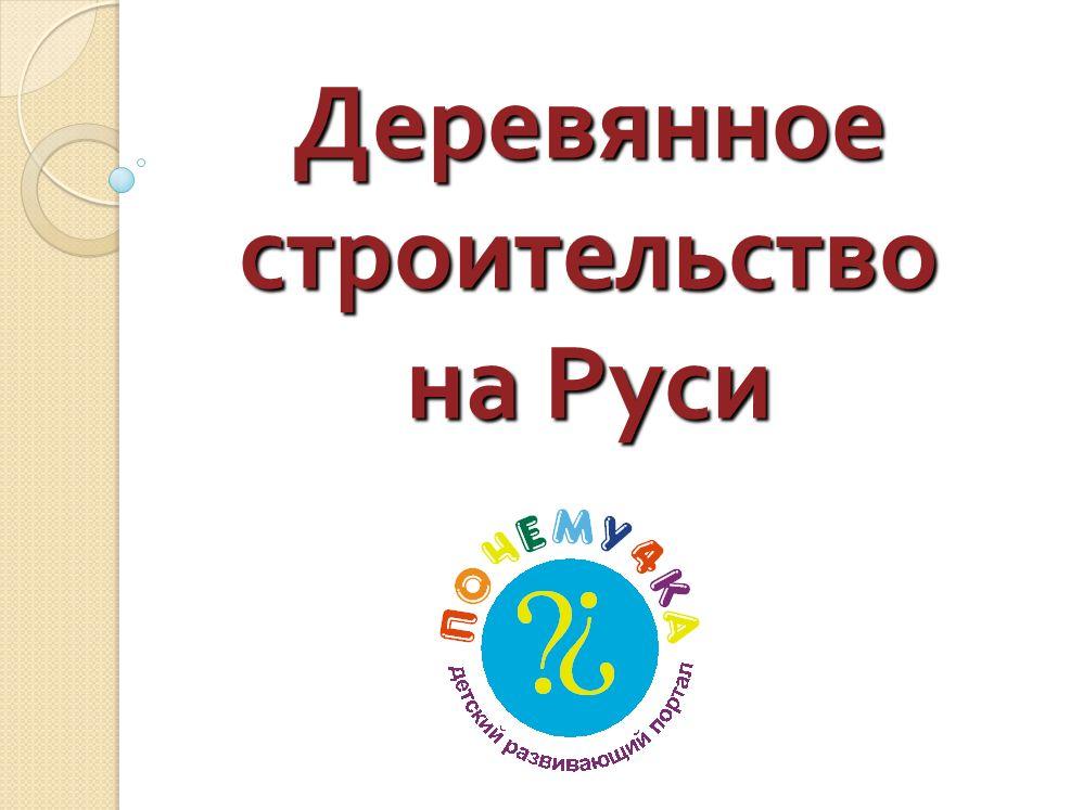 Стихотворения для детей 5 лет о профессии сантехника мебель для ванной комнаты valente massima yf 50