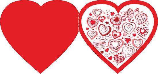 Открытки сердечка