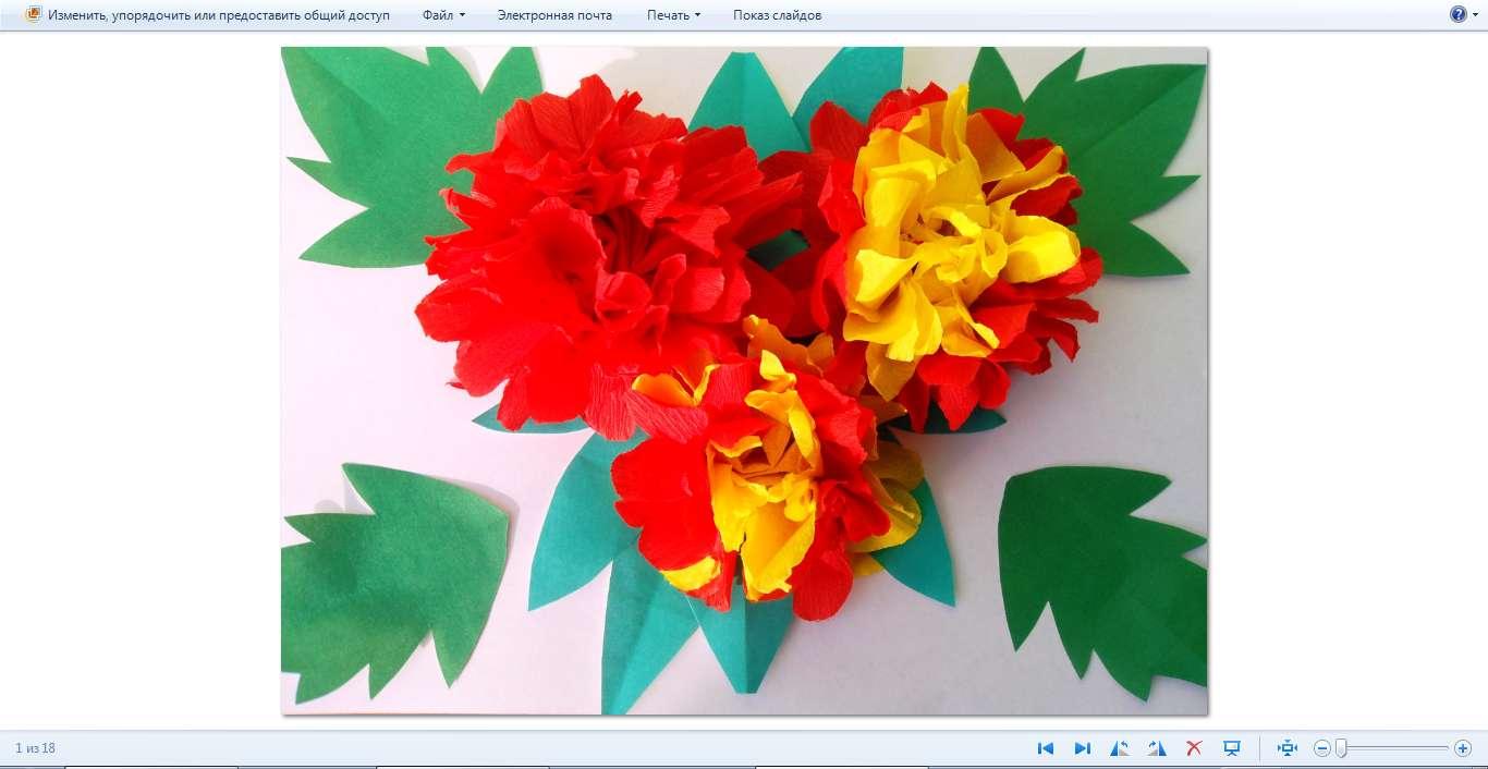 Поделки из цветной гофрированной бумаги для детей 88