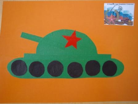 Открытка танк на 23 февраля в детском саду