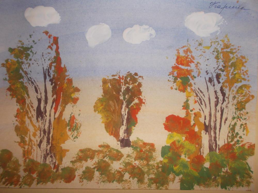 объявлений рисунок здравствуй осень потому так часто