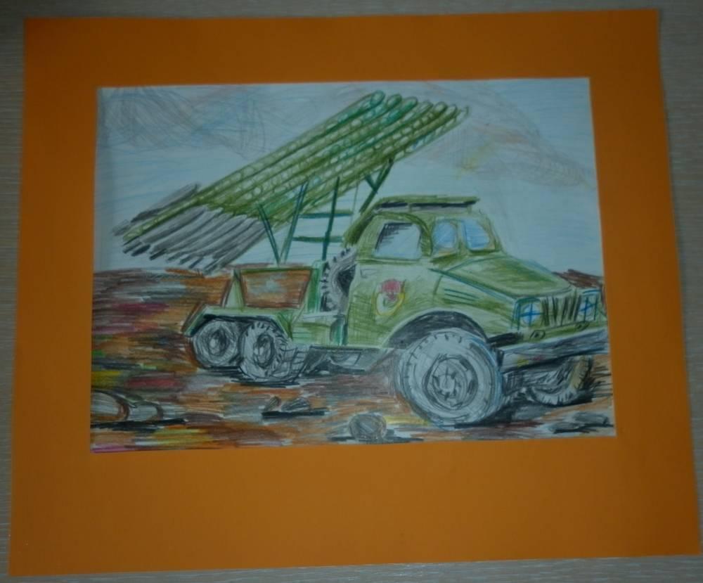 Картинки катюши карандашом