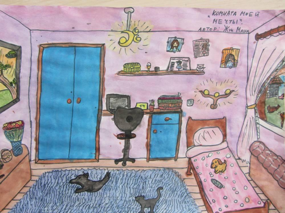 Моя комната картинки рисунки