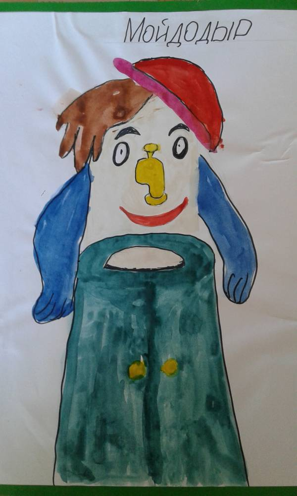нарисовать рисунок мойдодыр в школу первый класс матерям