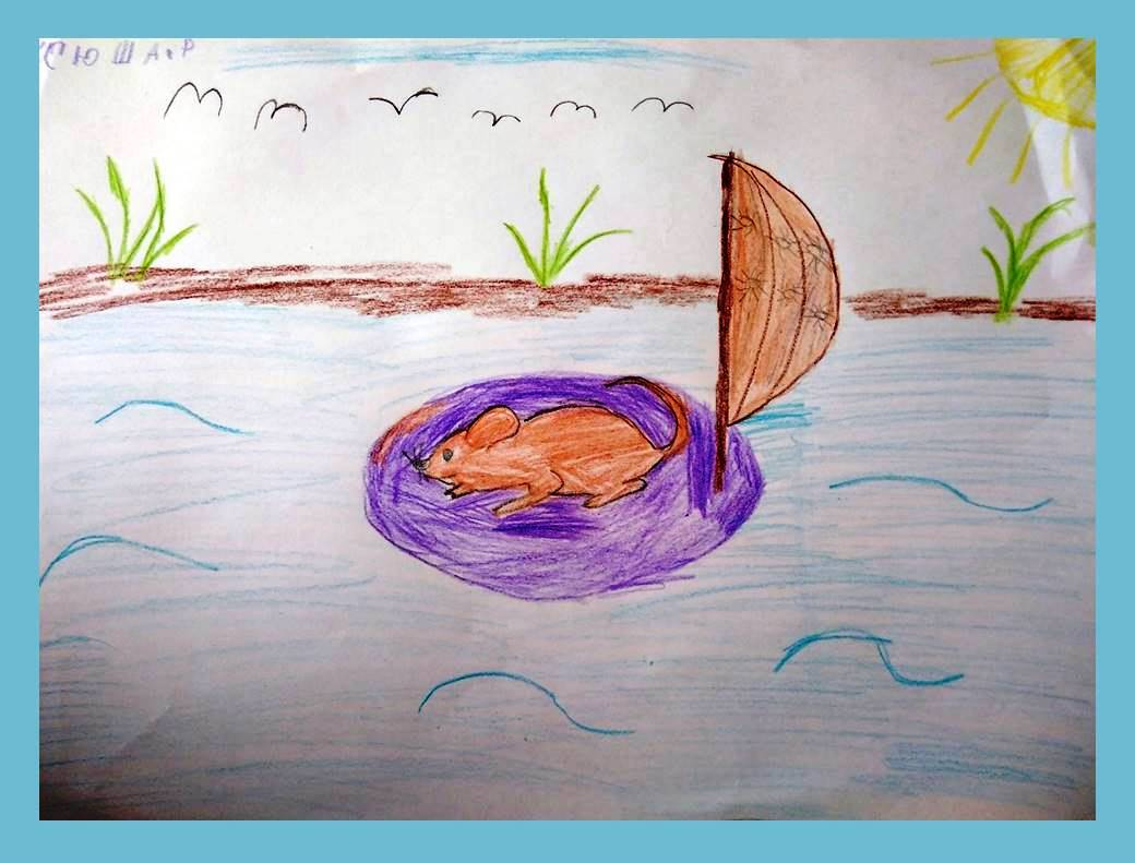 Картинки мышонка пика из морских приключений
