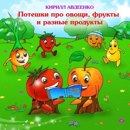 Раскраски кролики для девочек