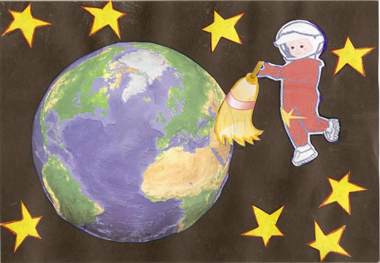 Наш космический корабль земля картинки