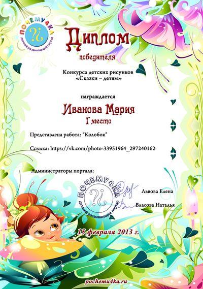 Восстановление диплома о среднем образовании Восстановление диплома о среднем образовании в Москве