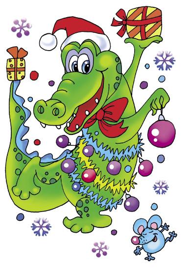 Новогодние поздравления крокодиле гене