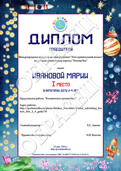 Документов за участие в конкурсе