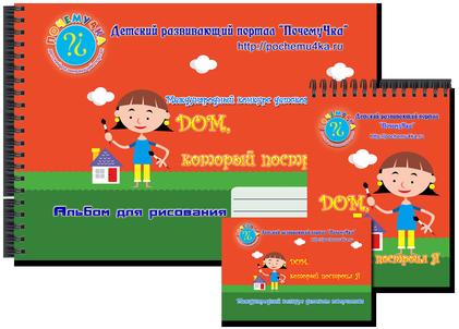 http://pochemu4ka.ru/_pu/77/64881893.png