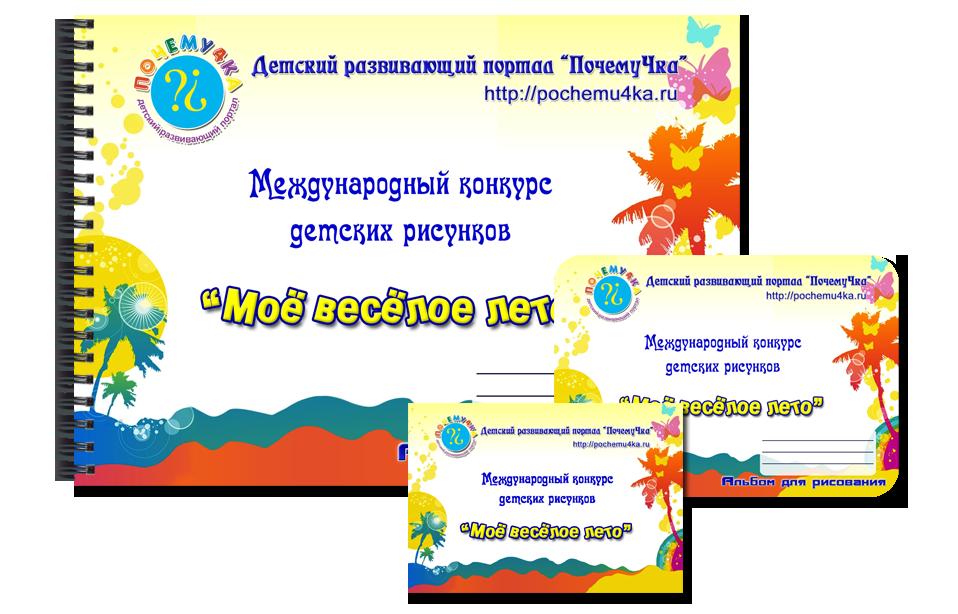 http://pochemu4ka.ru/_pu/77/77058537.png