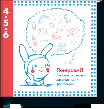 http://pochemu4ka.ru/_pu/79/17887376.png
