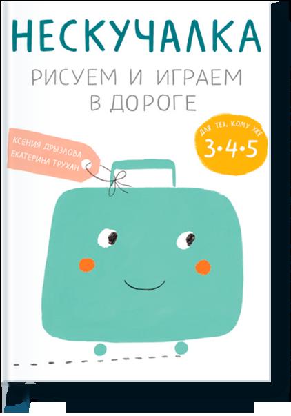 http://pochemu4ka.ru/_pu/79/17998567.png