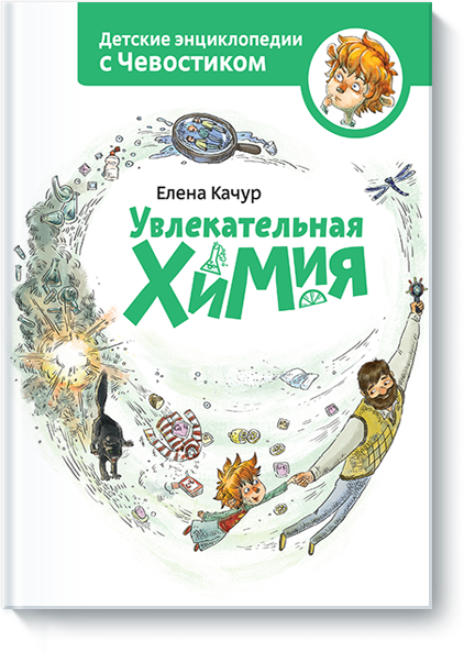 http://pochemu4ka.ru/_pu/79/33275285.png