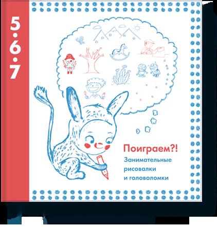 http://pochemu4ka.ru/_pu/79/43420495.png
