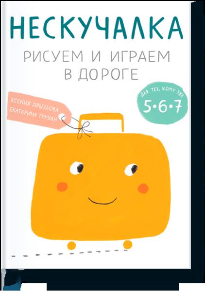 http://pochemu4ka.ru/_pu/79/50325793.png