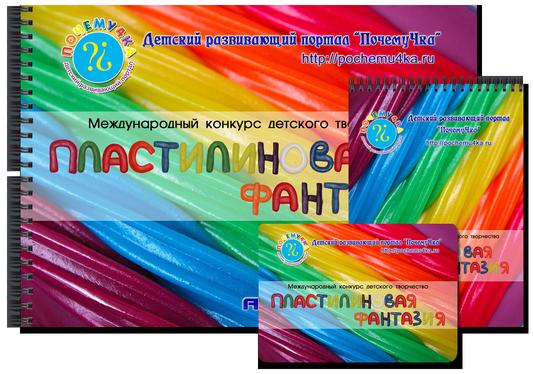 http://pochemu4ka.ru/_pu/80/16932876.png