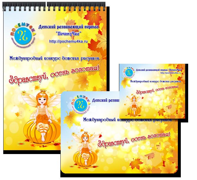 http://pochemu4ka.ru/_pu/80/28625346.png