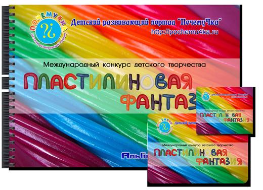 http://pochemu4ka.ru/_pu/80/46775275.png
