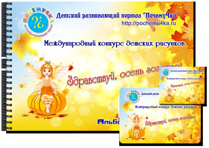 http://pochemu4ka.ru/_pu/80/84553331.png