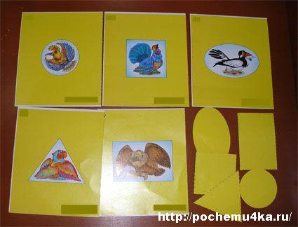 Насекомые картинки для детей детского сада карточки с